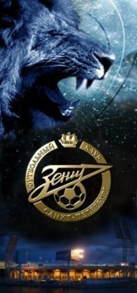 Lion Кинг, 8 августа 1997, Санкт-Петербург, id108871660