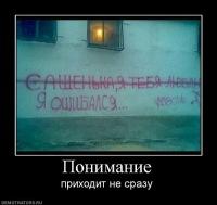Fgggggggggg Gggggggggggggggggggggg, 14 февраля , Нижний Новгород, id112787595