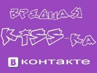 Kiza4ka ***, 15 октября 1991, Шумиха, id117423876