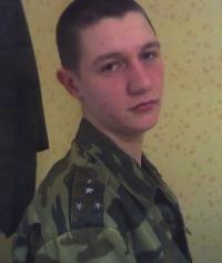 Эдгар Васильев, 31 декабря 1989, Уфа, id25394896