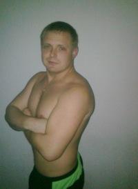 Рома Ковалюк, 23 февраля 1989, Киев, id28202677