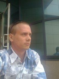 Юра Серебренников, 22 декабря , Екатеринбург, id68432809