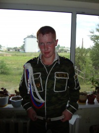 Алексейчик Чирик, 4 июля 1991, Биробиджан, id73341149