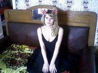 Илона Босенко, 10 мая 1992, Вологда, id80391018